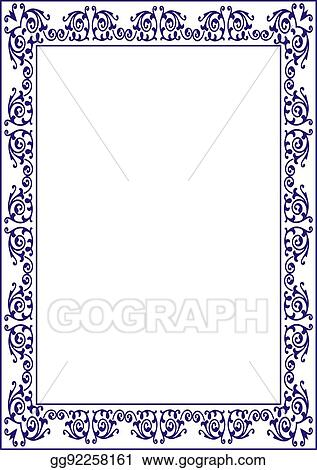 Clipart Frame Blank Template For A Certificate Stock Illustration