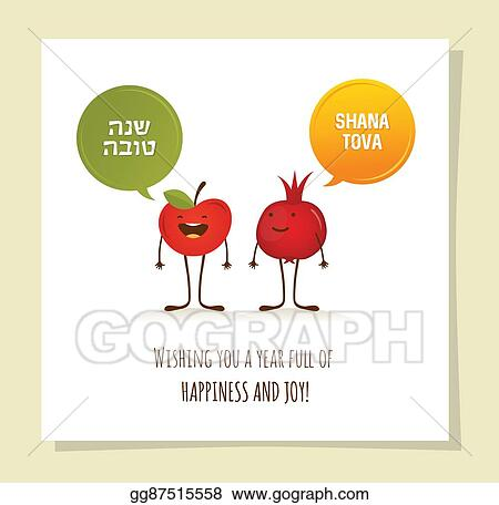 Vector Illustration - Funny apple and pomegranate on a card for rosh ...