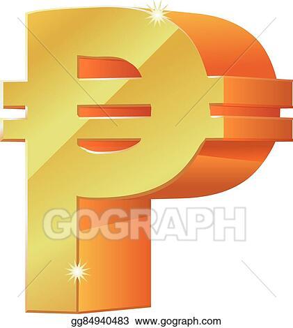 Peso Symbol Clipart Clipart Vector Design
