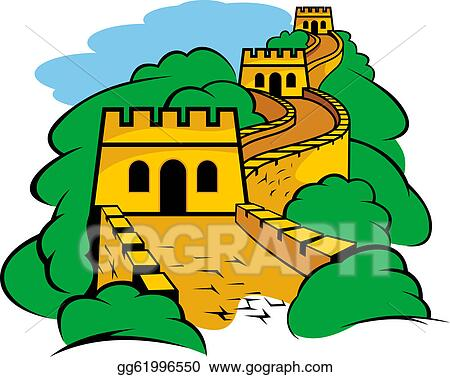 Vector Illustration - Great wall in china. EPS Clipart gg61996550 ...