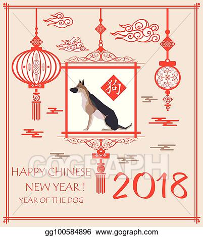 greeting card for chinese new year 2018 with german shepherd hanging chinese lantern and hieroglyph