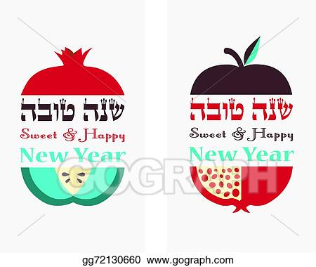 Vector stock greeting card for jewish new year hebrew happy new greeting card for jewish new year hebrew happy new year with traditional fruits m4hsunfo