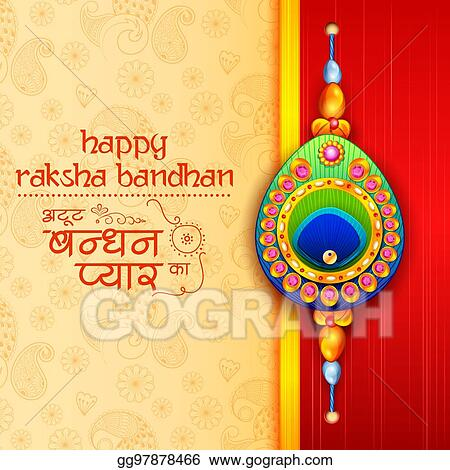 Vector art greeting card with decorative rakhi for raksha bandhan greeting card with decorative rakhi for raksha bandhan background m4hsunfo