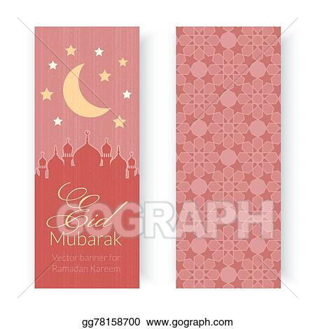 Vector art greeting cards or banners with mosques and moon eps greeting cards or banners with mosques and moon m4hsunfo