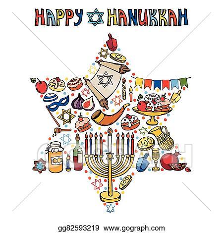 Vector Stock Hanukkah Greeting Cardrael Symbols In David Star