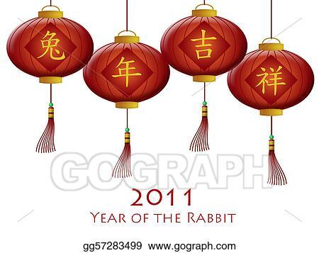 happy chinese new year 2011 rabbit red lanterns