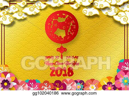 happy chinese new year 2018 card with red dog in frame and blooming flower on golden pattern background