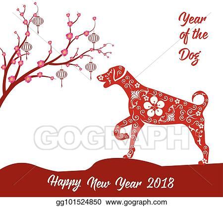 happy chinese new year 2018 card year of dog