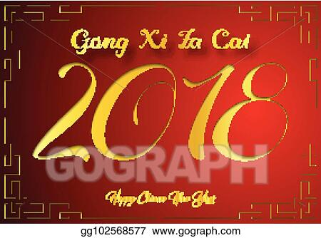 happy chinese new year card with 2018 gold number gong xi fa cai