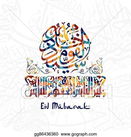 Vector Stock Happy Eid Mubarak Greetings Arabic Calligraphy Art Stock Clip Art Gg86436360 Gograph