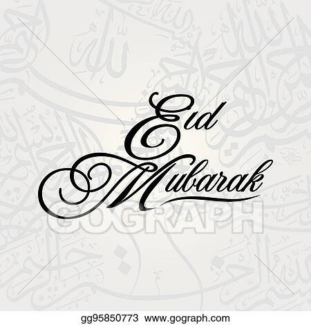Vector stock happy eid mubarak greetings arabic calligraphy art happy eid mubarak greetings arabic calligraphy art m4hsunfo