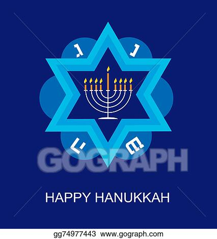 Stock illustrations happy hanukkah greeting card design with happy hanukkah greeting card design with hebrew letters from dreidel game m4hsunfo