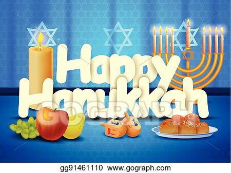 Happy Hanukkah Wallpaper Background