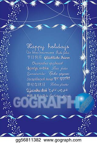 Vector stock happy holidays greetings on many languages send it happy holidays greetings on many languages send it to your friends all over the world and they understand your message vector illustration m4hsunfo