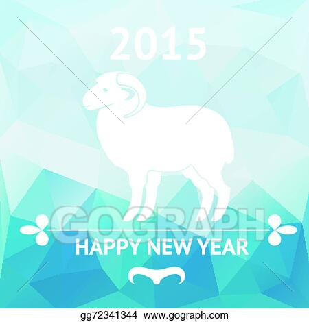 happy new year 2015 poster with sheep