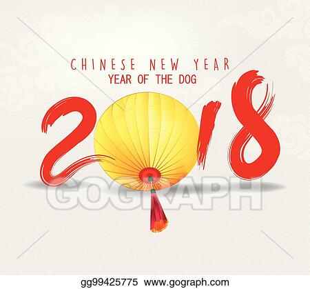 Vector stock happy new year 2018 greeting card and chinese new happy new year 2018 greeting card and chinese new year of the dog m4hsunfo