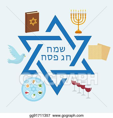 EPS Vector - Happy passover greeting card with torus, menorah, wine ...