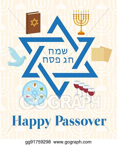 Eps vector happy passover greeting card with torus menorah wine happy passover greeting card with torus menorah wine matzoh seder holiday jewish exodus from egypt pesach template for your design m4hsunfo