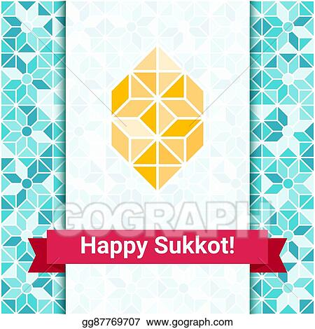 Eps vector happy sukkot greeting card with etrog stock clipart happy sukkot greeting card with etrog m4hsunfo
