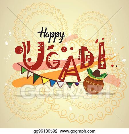 Happy New Year Hindu 102