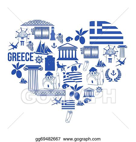 Eps Illustration Heart Shape With Greece Symbols Vector Clipart