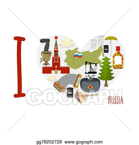 EPS Vector I love russia heart of sights of russian federation