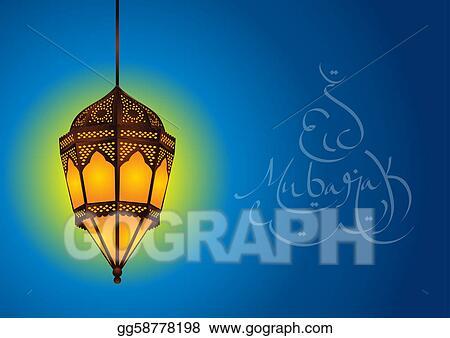 Stock illustration islamic lamp with eid mubarak in english islamic lamp with eid mubarak in english greeting card m4hsunfo