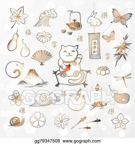 Vector Illustration Japanese Symbols Of Happiness Stock Clip Art