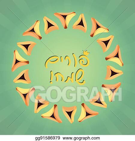 Clip art vector jewish holiday of purim greeting card with hebrew jewish holiday of purim greeting card with hebrew text m4hsunfo