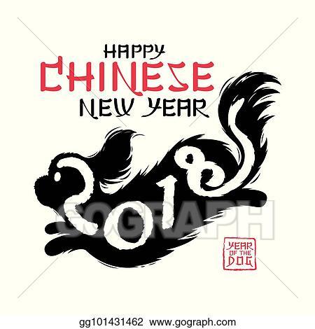 Vector Stock Jumping Pekingese Dog Symbol Chinese New Year 2018