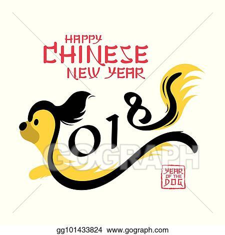 jumping pekingese dog symbol chinese new year 2018