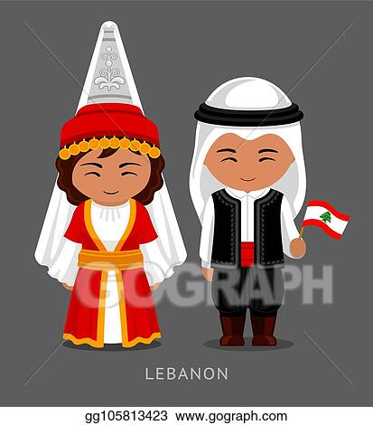 Lebanese Traditional Clothes