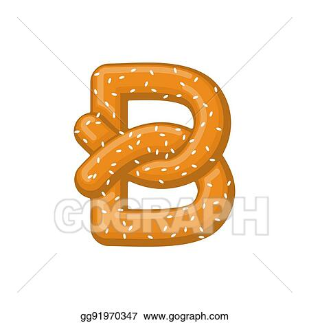 Vector Art Letter B Pretzel Snack Font Symbol Food Alphabet Sign