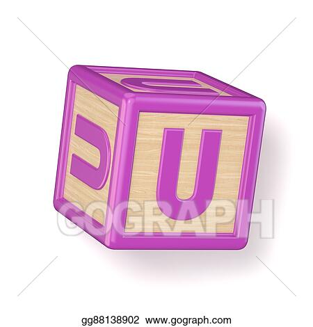 Clipart Letter U Wooden Alphabet Blocks Font Rotated 3d Stock