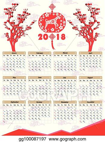lunar calendar chinese calendar for happy new year 2018 year of the dog