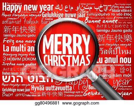 merry christmas happy new year in different languages