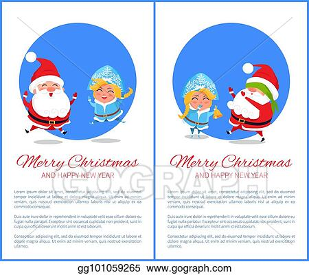 merry christmas happy new year santa snow maiden