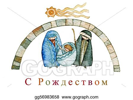 merry christmas in russian - Russian Merry Christmas