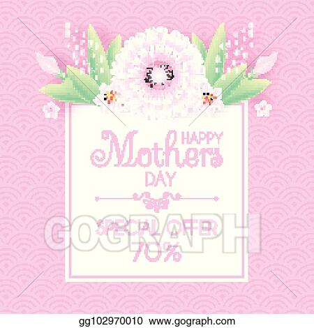 Vector Art Mothers Day Greeting And Invitation With Soft