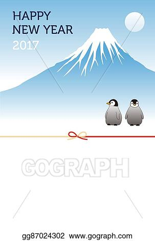 mount fuji and penguins new year card