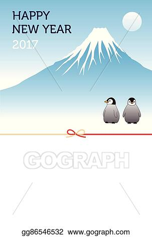 mount fuji penguins new year card