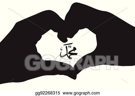 Eps Illustration Muhammad Prophet Of Islam With Hand Silhouettes