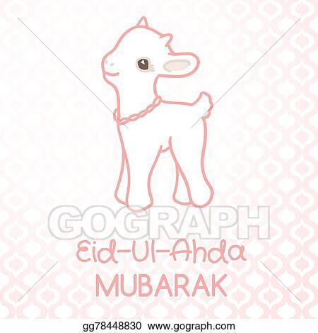 Vector clipart muslim community festival of sacrifice eid ul adha muslim community festival of sacrifice eid ul adha greeting card with lamb m4hsunfo
