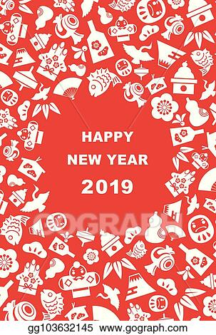 new year card for year 2019 with japanese new year good luck elements