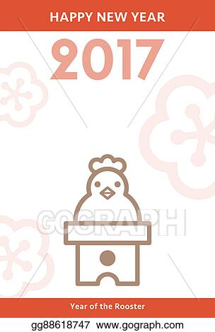 new year card with a chicken look like round shaped rice cake