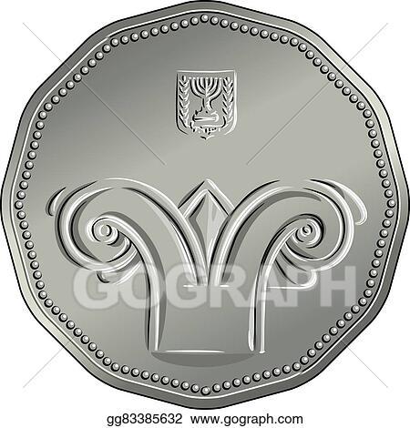 Vector Illustration Obverse Israeli Silver Money Five Shekel Coin