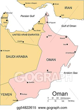 EPS Illustration - Oman, major cities and capital and surrounding