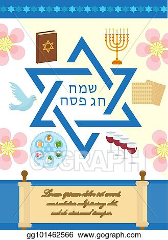 Eps illustration passover poster invitation flyer greeting card passover poster invitation flyer greeting card pesach template for your design with matzah jewish holiday background vector illustration m4hsunfo