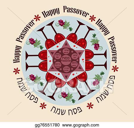 Clip Art Passover Round Blue Stock Illustration Gg76551780 Gograph
