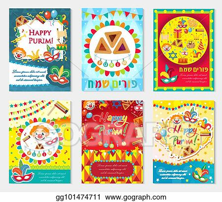 Purim Carnival Set Poster Invitation Flyer Collection Of Templates For Your Design With Mask Hamantaschen Clown Balloons Grager Ratchet